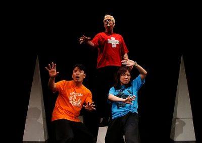 2009 Japan - Tokyo - Banzai Twins