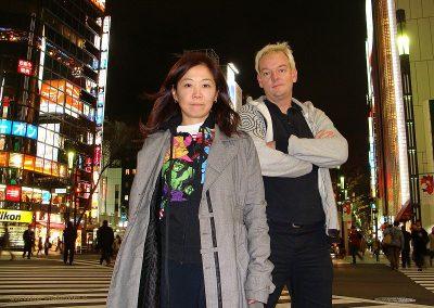 2009 Japan - Ginza - Banzai Twins