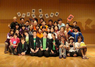 2008 Japan - Tokyo - Improv convention