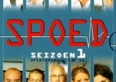 2003 VTM - Spoed